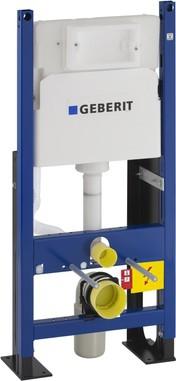 Монтажный элемент 112см для подвесного унитаза, для клавиш Delta Geberit Duofix UP100 457.570.00.1