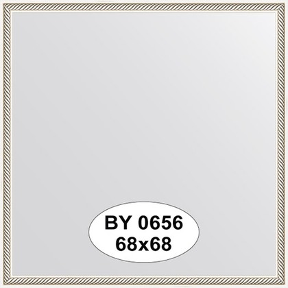 Зеркало 68x68см в багетной раме витое серебро Evoform BY 0656