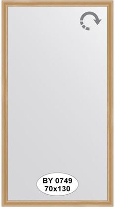 Зеркало 70x130см в багетной раме клён Evoform BY 0749