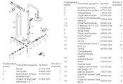 Душевая система поворотная с термостатом, хром Grohe EUPHORIA System 180 27420001