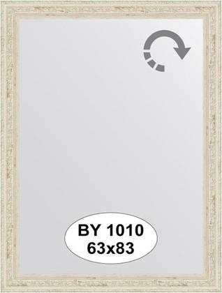Зеркало 63x83см в багетной раме слоновая кость Evoform BY 1010