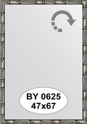Зеркало 47x67см в багетной раме серебро-бамбук Evoform BY 0625