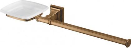 Полотенцедержатель с мыльницей из матового стекла, бронза Colombo PORTOFINO B3274.DX.bronze