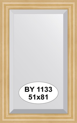 Зеркало 51x81см с фацетом 30мм в багетной раме сосна Evoform BY 1133