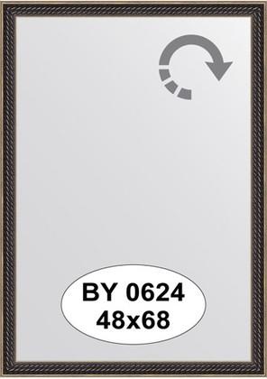 Зеркало 48x68см в багетной раме витой махагон Evoform BY 0624