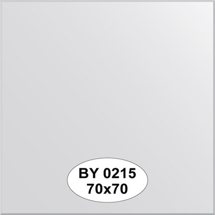Зеркало 70x70см с фацетом 5мм Evoform BY 0215