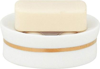 Мыльница белая с золотым ободком Spirella OPERA 1009601