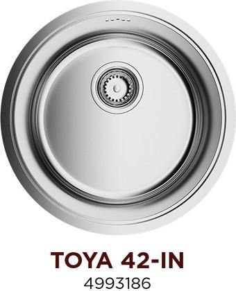 Кухонная мойка круглая без крыла, нержавеющая сталь, сатин Omoikiri Toya 42-IN 4993186