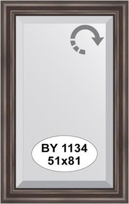 Зеркало 51x81см с фацетом 25мм в багетной раме палисандр Evoform BY 1134