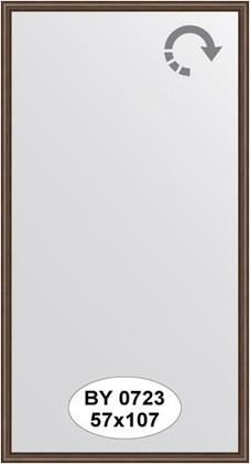 Зеркало 57x107см в багетной раме орех Evoform BY 0723