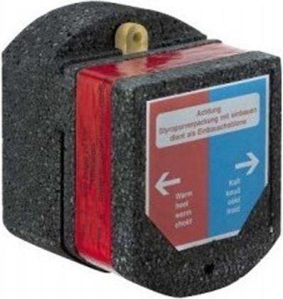 Внутренняя часть электронного смесителя для умывальника, питание от батарейки Kludi ZENTA 38004