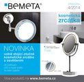Зеркало косметическое настенное с изменяемой подсветкой (холодный, тёплый свет) диаметр 200мм, Bemeta 112101168