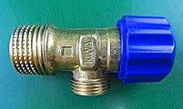 Комплект для подвода воды к инсталляции снизу Geberit Monolith 131.074.00.1