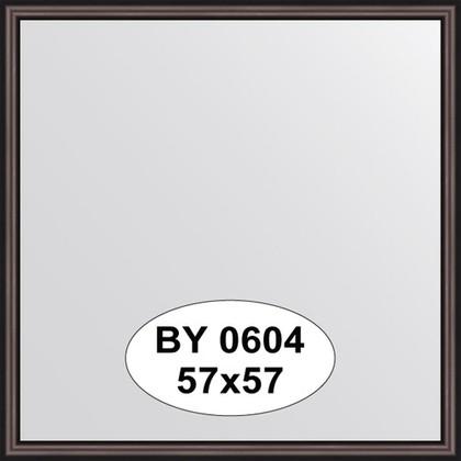 Зеркало 57x57см в багетной раме махагон Evoform BY 0604