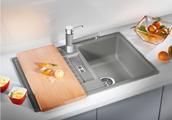 Кухонная мойка оборачиваемая с крылом, гранит, жемчужный Blanco ZIA 45 S 520627