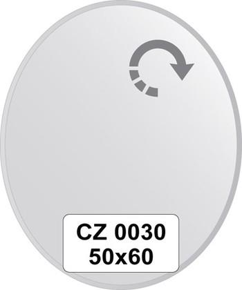 Зеркало для ванной 50x60см с фацетом 10мм FBS CZ 0030