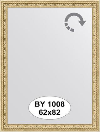 Зеркало 62x82см в багетной раме сусальное золото Evoform BY 1008