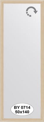 Зеркало 50x140см в багетной раме бук Evoform BY 0714