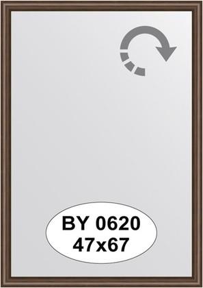 Зеркало 47x67см в багетной раме орех Evoform BY 0620