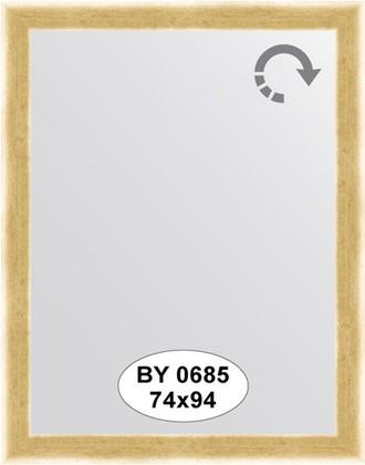 Зеркало 74x94см в багетной раме травлёное золото Evoform BY 0685