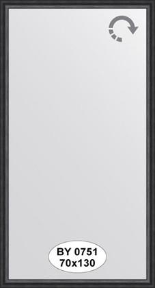 Зеркало 70x130см в багетной раме дуб чёрный Evoform BY 0751