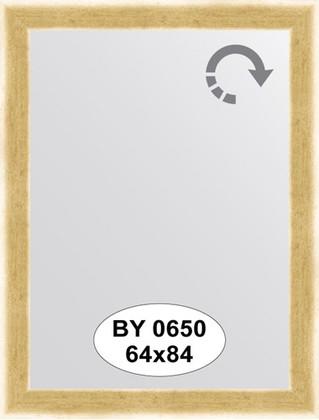 Зеркало 64x84см в багетной раме травлёное золото Evoform BY 0650