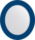 Зеркало для ванной на цветном основании 70x80см FBS CZ 0618
