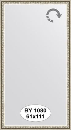 Зеркало 61x111см в багетной раме мельхиор Evoform BY 1080
