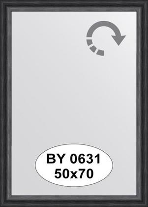 Зеркало 50x70см в багетной раме дуб чёрный Evoform BY 0631
