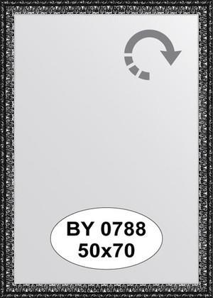 Зеркало 50x70см в багетной раме чернёное серебро Evoform BY 0788