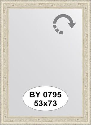 Зеркало 53x73см в багетной раме слоновая кость Evoform BY 0795