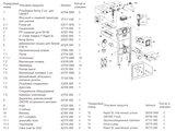 Инсталляция для унитаза подвесного низкая Grohe RAPID SL 38525001