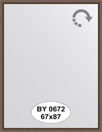 Зеркало 67x87см в багетной раме орех Evoform BY 0672