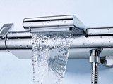 Термостат для ванны с полочкой, хром Grohe GROHTHERM 2000 34464001