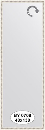 Зеркало 48x138см в багетной раме витое серебро Evoform BY 0708