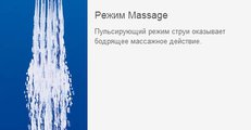 Ручной душ Grohe EUPHORIA Massage 27221000