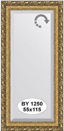 Зеркало 55x115см с фацетом 30мм в багетной раме виньетка бронзовая Evoform BY 1250