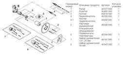 Смеситель встраиваемый однорычажный для ванны в комплекте со встроенной частью, без излива, хром Grohe EUROSTYLE 33637001
