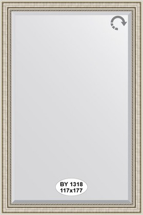 Зеркало 117x177см с фацетом 25мм в багетной раме серебряный акведук Evoform BY 1318