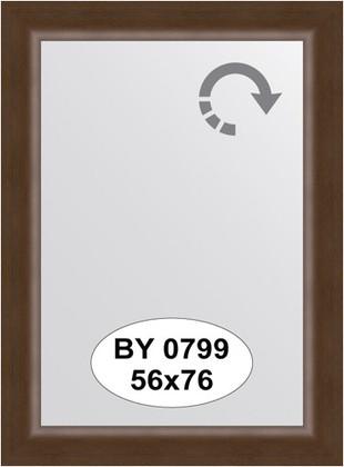 Зеркало 56x76см в багетной раме орех Evoform BY 0799