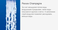 Ручной душ Grohe RELEXA plus Top 4 28178000