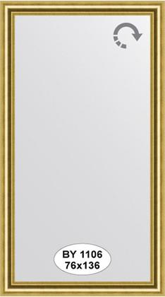 Зеркало 76x136см в багетной раме старое золото Evoform BY 1106