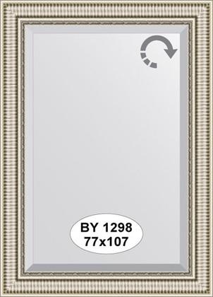 Зеркало 77x107см с фацетом 25мм в багетной раме серебряный акведук Evoform BY 1298