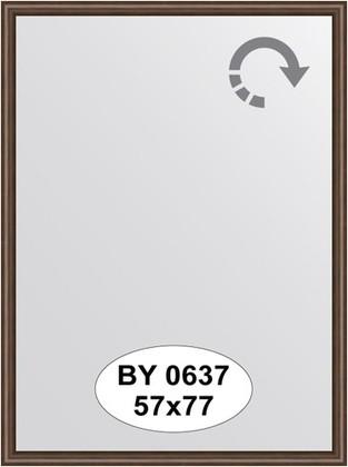Зеркало 57x77см в багетной раме орех Evoform BY 0637