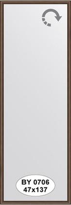 Зеркало 47x137см в багетной раме орех Evoform BY 0706