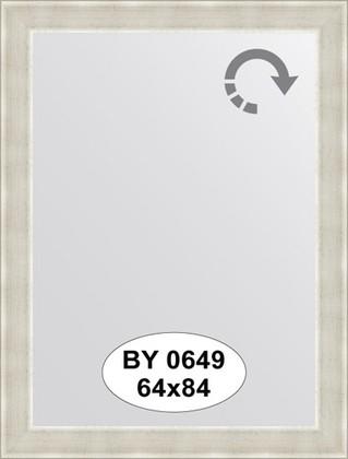 Зеркало 64x84см в багетной раме травлёное серебро Evoform BY 0649