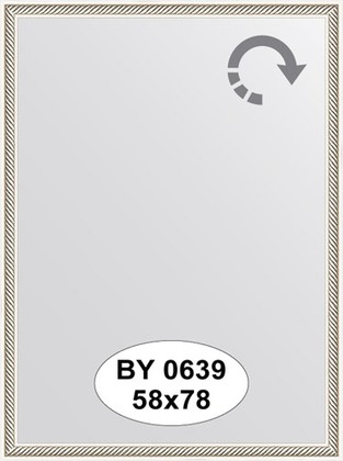 Зеркало 58x78см в багетной раме витое серебро Evoform BY 0639