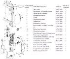 Душевая система со встроенным термостатом, хром Grohe RAINSHOWER Solo F-Digital 36298000