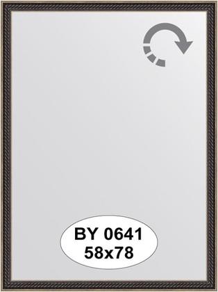Зеркало 58x78см в багетной раме витой махагон Evoform BY 0641