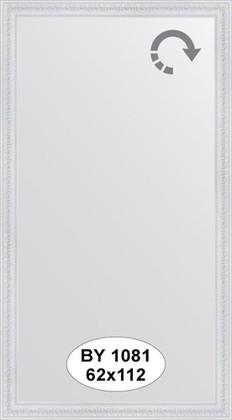 Зеркало 62x112см в багетной раме алебастр Evoform BY 1081